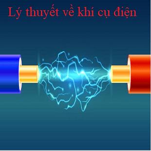khí cụ điện là gì